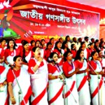 People's song festival concludes at Shilpakala Academy